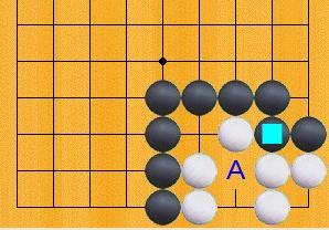 Baidu IME_2013-9-7_7-27-5