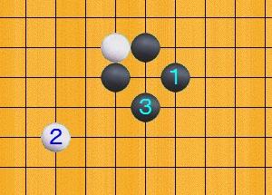 Baidu IME_2013-9-11_7-57-29