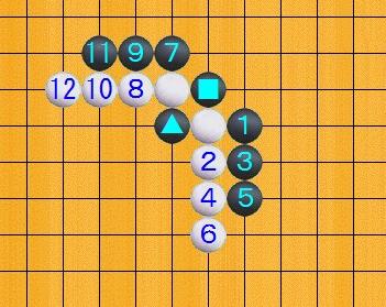 Baidu IME_2013-9-11_7-59-57