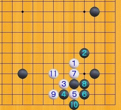 Baidu IME_2013-9-17_22-0-57