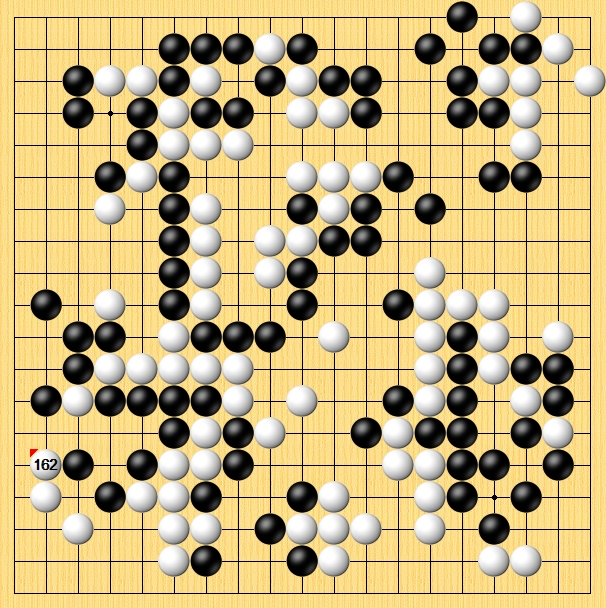 Baidu IME_2013-9-19_10-19-45