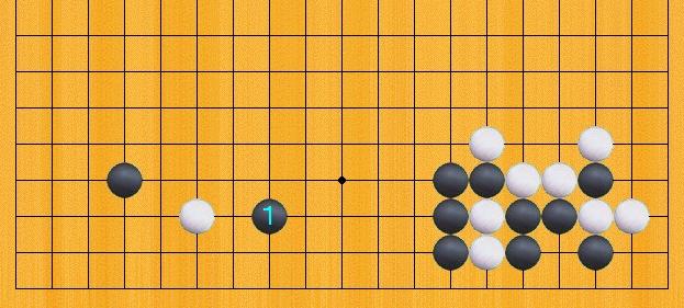 Baidu IME_2013-9-24_9-5-45