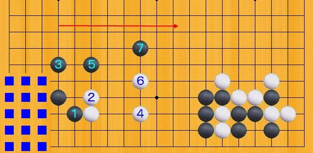 Baidu IME_2013-9-24_9-8-50