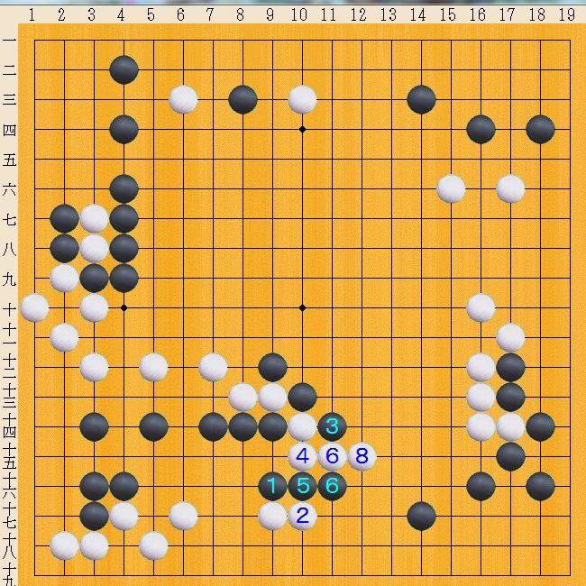 Baidu IME_2013-9-25_21-49-21