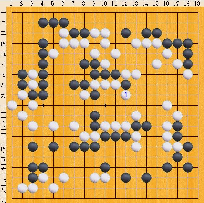 Baidu IME_2013-9-25_22-15-11