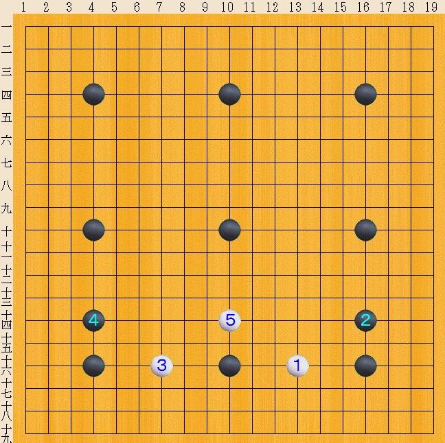 Baidu IME_2013-9-26_9-12-56