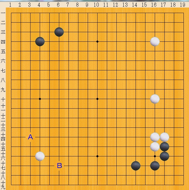 Baidu IME_2013-9-30_9-33-29