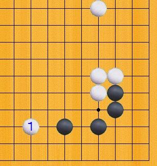 Baidu IME_2013-9-30_9-26-32