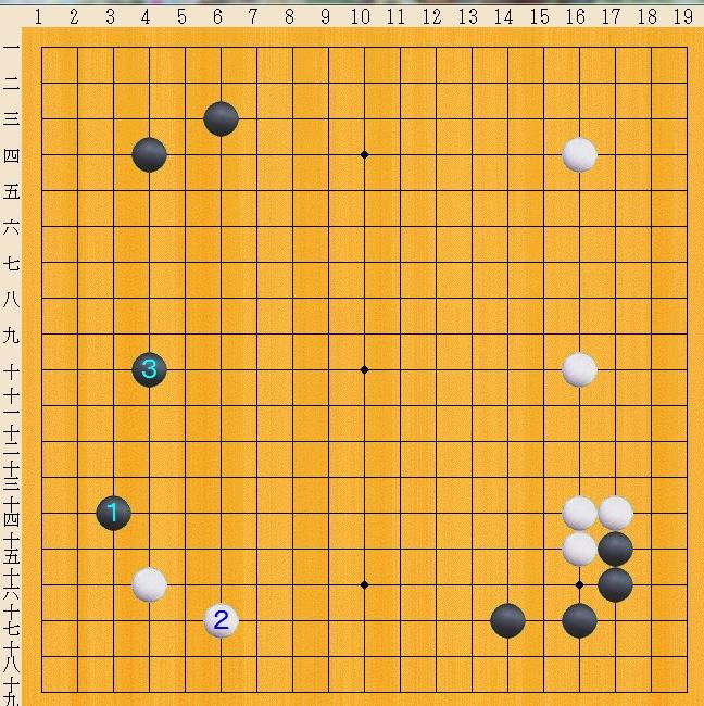 Baidu IME_2013-9-30_20-36-17