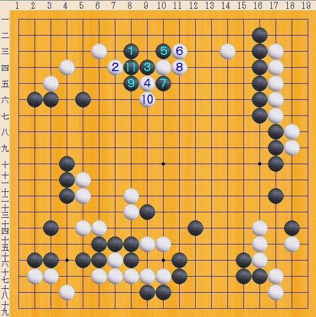 Baidu IME_2013-10-7_10-16-38