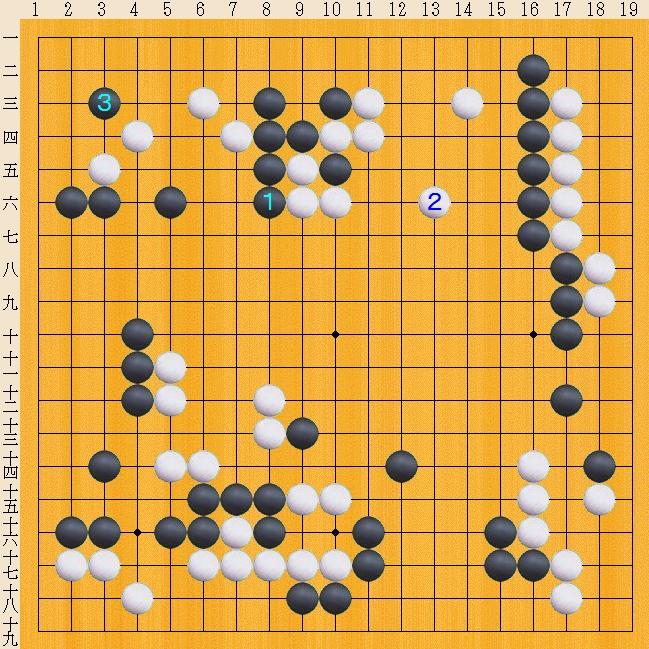 Baidu IME_2013-10-8_9-31-4