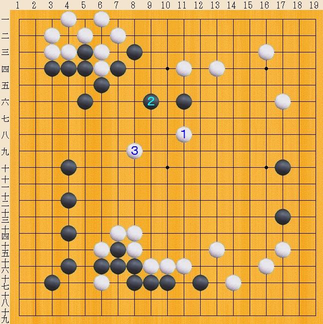 Baidu IME_2013-10-19_12-37-40
