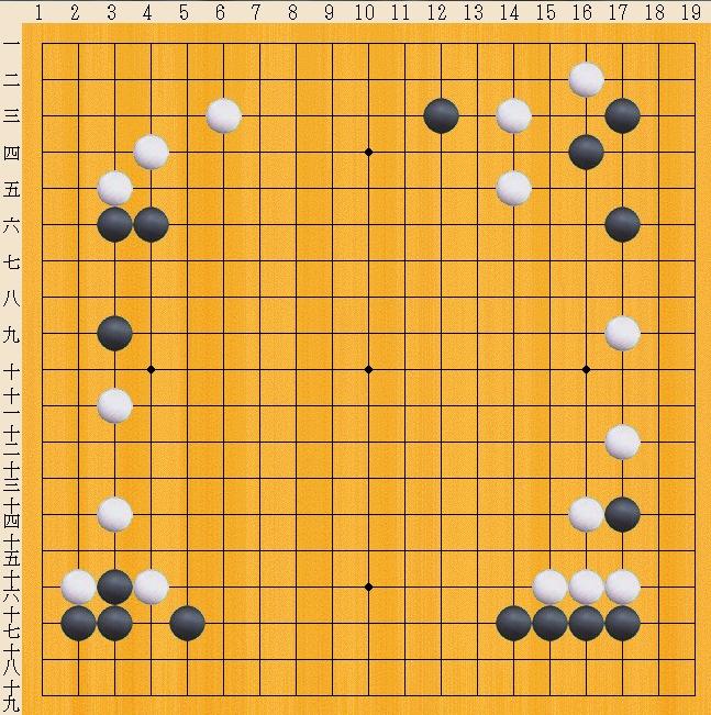 Baidu IME_2013-10-21_14-3-53