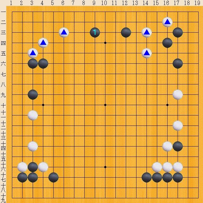 Baidu IME_2013-10-21_14-4-54