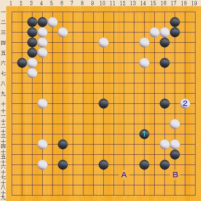 Baidu IME_2013-10-22_9-23-34