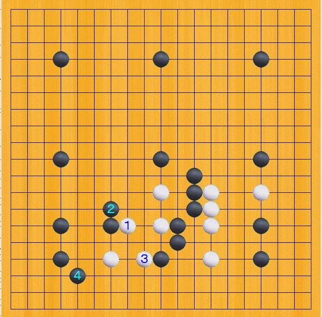 Baidu IME_2013-10-25_9-5-33