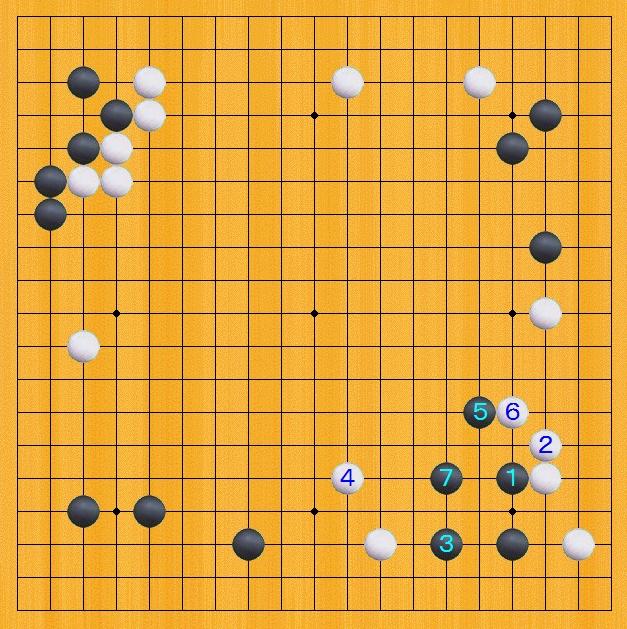 Baidu IME_2013-11-13_11-47-48