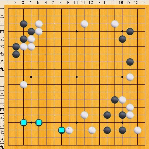 Baidu IME_2013-11-14_13-5-8