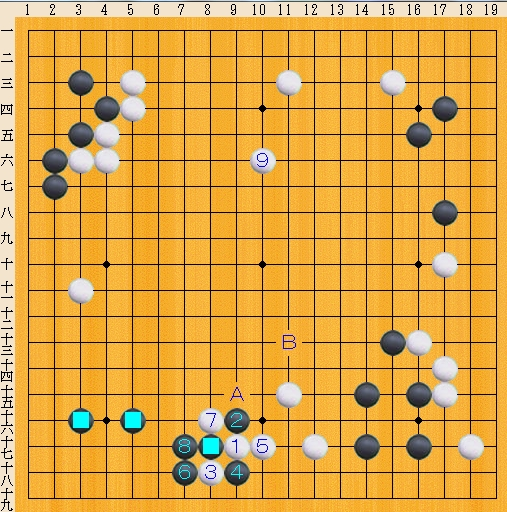 Baidu IME_2013-11-14_13-7-36