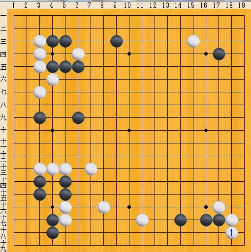 Baidu IME_2013-11-15_12-39-15