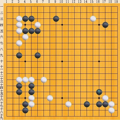 Baidu IME_2013-11-15_12-39-56