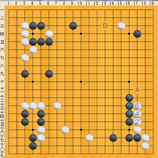 Baidu IME_2013-11-15_12-51-10