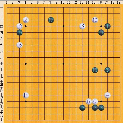 Baidu IME_2013-11-17_18-53-57