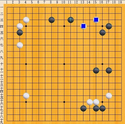 Baidu IME_2013-11-17_18-59-6