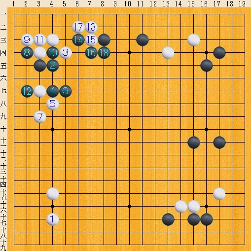 Baidu IME_2013-11-17_19-8-44