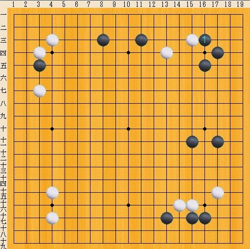 Baidu IME_2013-11-18_12-12-57