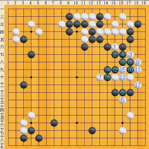 Baidu IME_2013-11-19_21-1-48