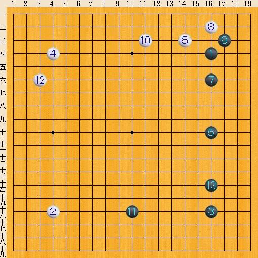 Baidu IME_2013-11-21_9-34-26