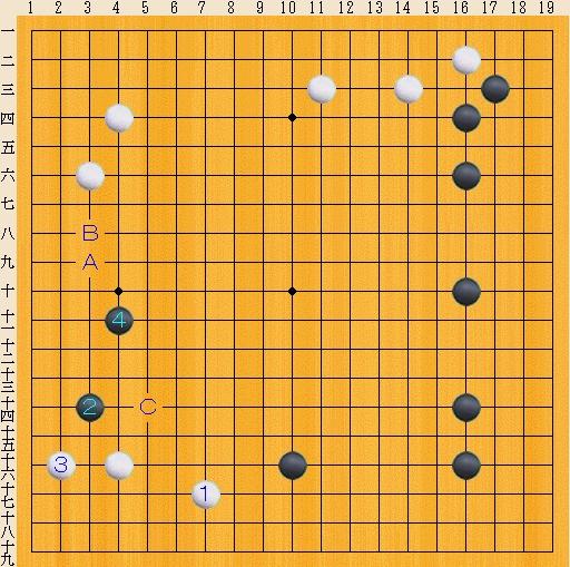Baidu IME_2013-11-21_9-41-55