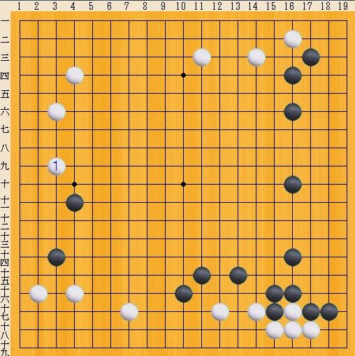 Baidu IME_2013-11-21_9-55-0