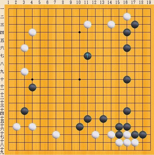 Baidu IME_2013-11-23_12-34-11