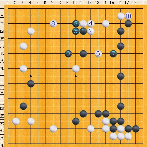 Baidu IME_2013-11-23_12-41-35