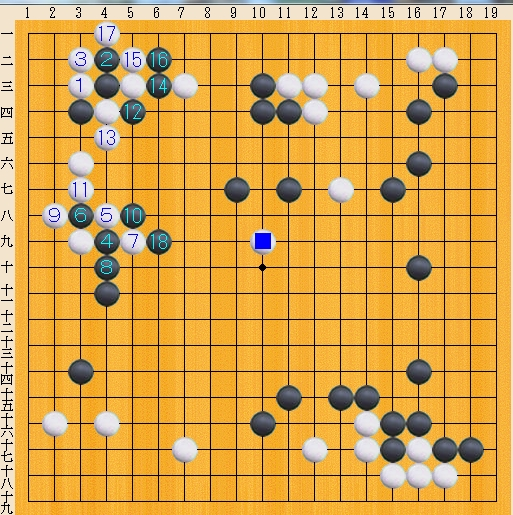 Baidu IME_2013-11-24_9-28-52