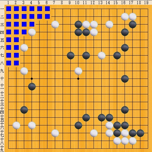 Baidu IME_2013-11-24_9-30-37