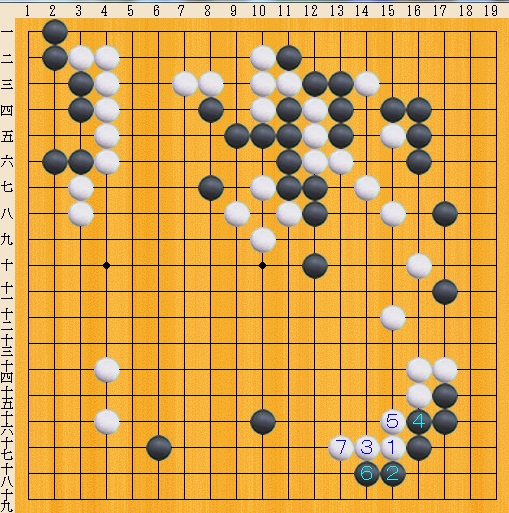 Baidu IME_2013-12-27_18-24-21