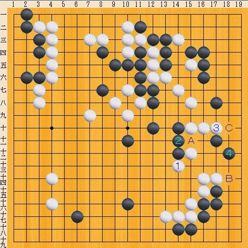 Baidu IME_2013-12-29_12-26-45