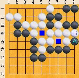 Baidu IME_2013-12-30_11-17-32