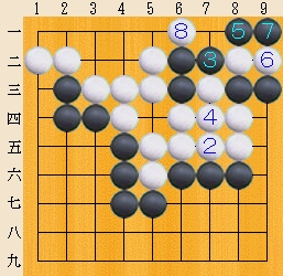 Baidu IME_2013-12-30_11-20-2