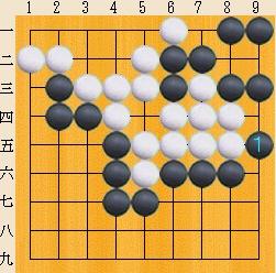 Baidu IME_2013-12-30_11-22-3