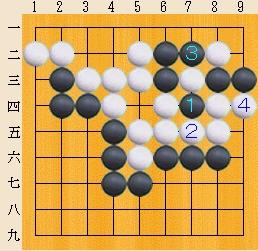 Baidu IME_2013-12-30_11-24-24