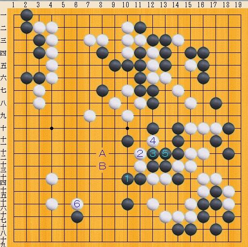 Baidu IME_2013-12-31_12-29-24