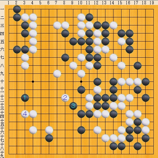 Baidu IME_2013-12-31_12-31-30