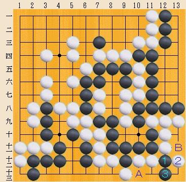 Baidu IME_2014-1-2_12-0-28