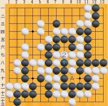 Baidu IME_2014-1-2_12-1-24