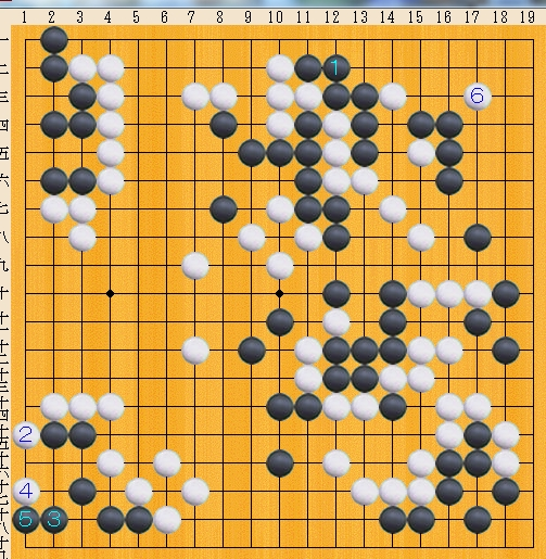 Baidu IME_2014-1-3_11-55-33
