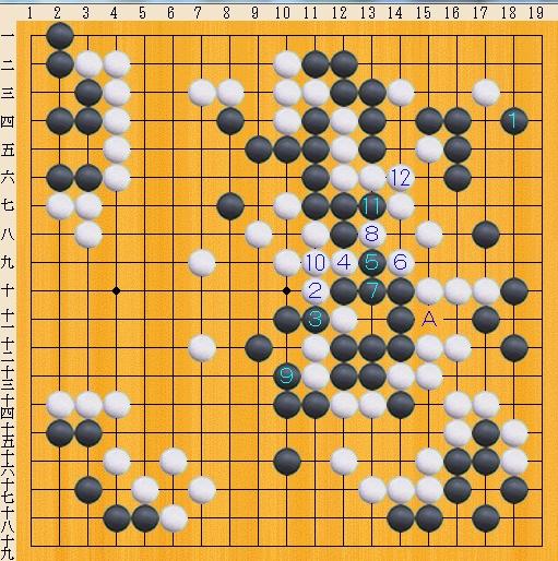 Baidu IME_2014-1-3_12-16-57